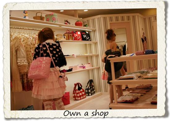 bucket list: own a shop
